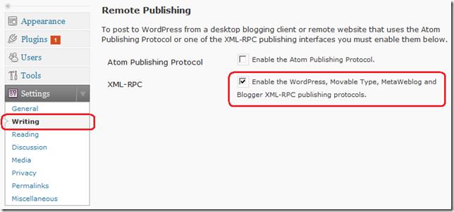WordPressの設定でXML-RPCを有効にする