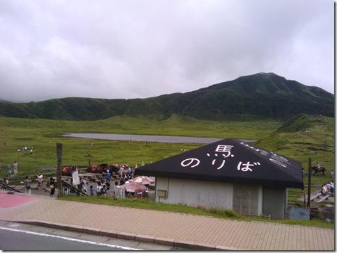 草千里(遠景)