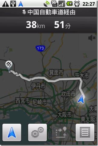 Googleマップナビ 全経路表示
