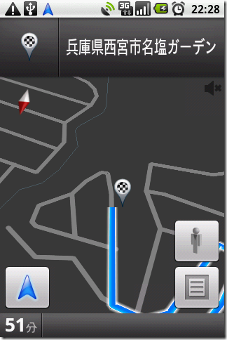 Googleマップナビ 名塩ガーデン