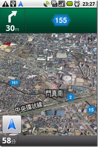 Googleマップナビ 第二京阪の入り口があるはずの辺り