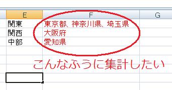 20110115_vba_1