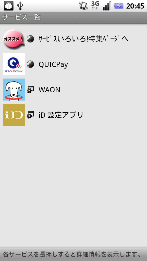quicpay13